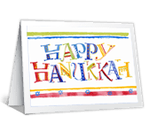 photo about Free Printable Hanukkah Cards identified as Absolutely free Printable Hanukkah Playing cards