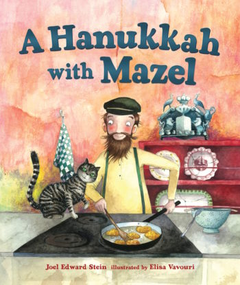 a-hanukkah-with-mazel-cover-350x415