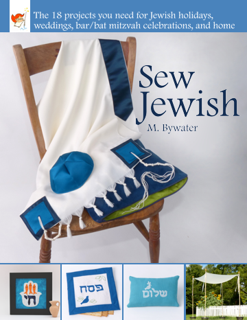 sew-jewish-front-cover-360