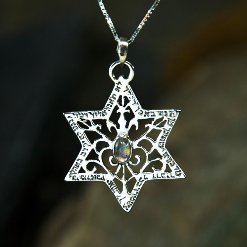 Silver star of david pendant giveaway the jewish lady this silver star of david pendant is engraved with a sentence from psalm 91 along the outer edge and has a lovely stone in the center aloadofball Image collections